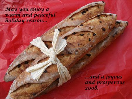 warm peaceful holiday season, joyous prosperous 2008