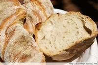 Pain Paillasse (Twisted Bread)