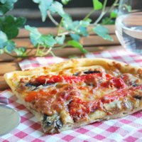 Pizza With Pesto, Portobello And Roasted Peppers