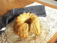 Apam Pisang Bakar/ Butterless Yeasted Banana Cake