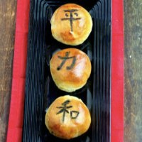 Baked Char Siu Bao With Matcha Lettering