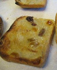 Lemon Winter Sourdough Bread