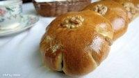 Walnut Cream Cheese Buns