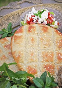 Turkish Ramadan Pide