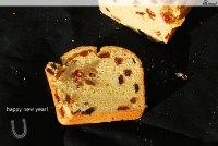 Irish Good Luck Bread