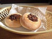 Caremelized Onion Flatbread
