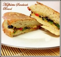 Muffuletta Bread