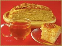 Yemeni Cake