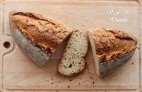Sourdough Bread And Milk Kefir