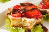 Canapes With Strawberry
