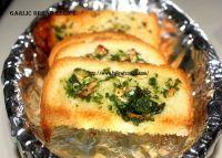 Garlic Bread Recipe