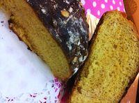 Pumpkin Tangzhong Bread