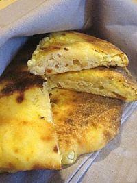Imeruli Khachapuri Georgian Cheese Bread