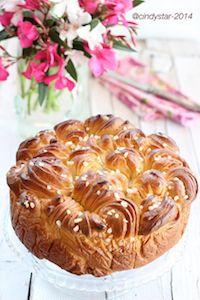 Bulgurian Sunflower Sweet Bread