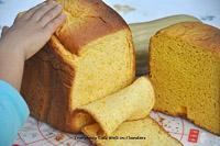 Butternut Squash Loaf (Bread Machine)
