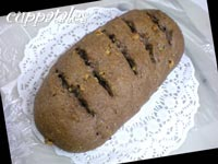Easy Wholemeal Red Wine Walnut Bread