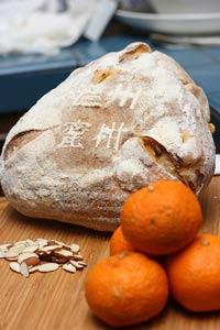 Almond and Satsuma Bread