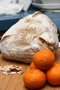 Almond and Satsuma Bread