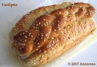 Vasilopita or St. Basil's Day Bread