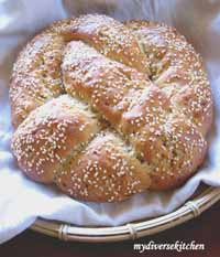 Cheddar Cheese And Onion Pretzel Bread