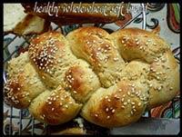 Healthy wholewheat soft bread