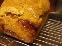 Swirled Pumpkin Yeast Bread