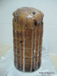Kulich..A Russian Easter Bread