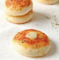 Pizzettes-Mini Pizzas