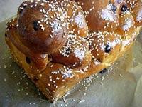 Greek Celebration Bread