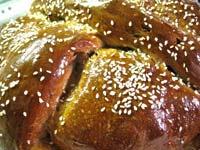 BBA #2 Christopsomos Greek Celebration Bread