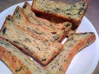 Corn Spinach Garlic Cheese Bread