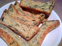 Corn Spinach Garlic Cheese Bread