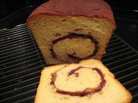 Granny's Cranberry/Walnut Breakfast Bread
